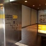 ぎょうざ処 亮昌 - 階段で地下に降ります