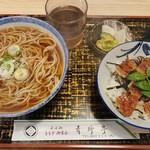 青柳亭 - ミニあなご丼セット¥1000-