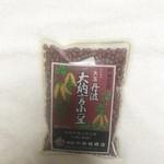 小田垣商店 - 料理写真:大納言小豆(店員さんおすすめ)