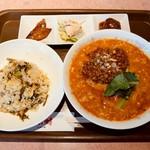 ニイハオ - 担々麺セット