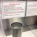 松戸富田麺絆 - カウンター席の様子