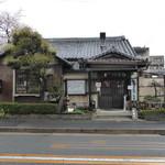 106640776 - 鰻屋と喫茶店も併設