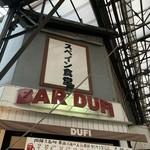 BAR DUFI -