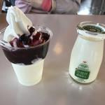 小岩井農場 ミルク館 - ソフトonヨーグルト(ブルーベリー)+牛乳