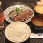106646251 - 【スペシャルステーキ】(1350円税込)