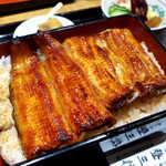登三松 - ビタミンA・B豊富なうなぎ、定期的に食すことを「うなチャージ」と呼ぶ(同行者が)