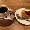 トリアノン - 料理写真:サバランとブレンドコーヒーのセットで800円