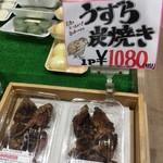 106648064 - うずらは店頭でも屋台で売ってますうずら焼きは骨ごと食べられます