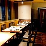 個室和食 廣川 -