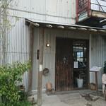 カマ喜ri - 入口