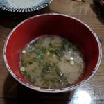 サカズキ屋 - 〆の味噌汁