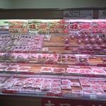 106653428 - 肉!