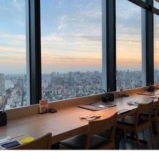 東京を一望できる非日常的空間で、絶品のもつ鍋をご堪能ください