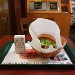 モスバーガー - くだものと野菜とモス野菜バーガー