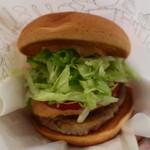 モスバーガー - モス野菜バーガー