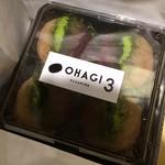OHAGI3 - 料理写真:半月(抹茶おはぎ)