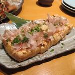 魚竹 - 栃尾揚げ