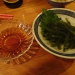ニュー呑呑 - 海ぶどう ¥500