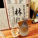 八五郎 - [2019/03]林 純米吟醸(新潟県朝日町/林酒造場・1200円)