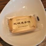 スパイスキッチン ま黒 - きのとや 札幌農学校