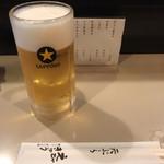 えびきゅう・天ぷら - ドリンク写真: