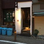 ジョウモン - 店の前、わかりにくい入り口
