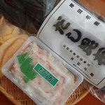 厚田港朝市  - 料理写真:購入一揃;数の子目当てですが, 目に付いた物も数点購入しました @2019/04/28