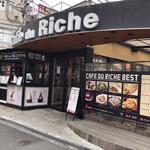 Cafe du Riche - 外観写真:テイクアウトも出来るみたい
