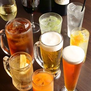 ●飲み放題も二種類ご用意♪