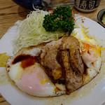 Tonkatsuyachiyo - チャーシューエッグ定食