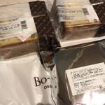 ボローニャ 大丸梅田店 - メープル&プレーン(スライス2枚入)、レーズン(スライス1枚入)