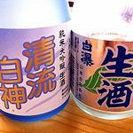 いかやき 福寿草 - 日本酒