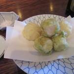 玄庵 - 「里芋の天ぷら」