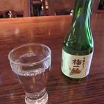 玄庵 - 冷酒「梅一輪」