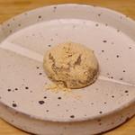 芳光 - わらび餅