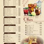 カフェ&バー サンガム -