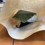 御米司ふみや - 鮭のムース♡¥250(税込)
