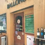 門前仲町ワインハウス BALLONDOR - 外観