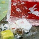 10669940 - 購入和菓子