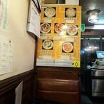 ビックラーメン - 酢豚などは@1,500!