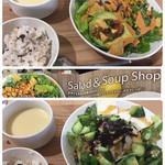 サラダ&スープ ショップ - 料理写真: