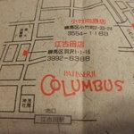Columbus -
