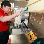 柔製麺 - 店内製麺