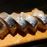 個室×海鮮 海鮮炉端 産地直送北海道 -