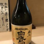 白鷹 - 白鷹の播州特Aはたけの酒米使用品。大好きやねん(^◇^)