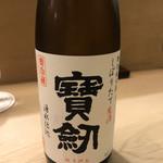 白鷹 - 呉の銘酒。限定品