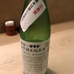 白鷹 - 安芸津の銘酒。精米機メーカーのサタケと組んだ扁平米で仕込みます