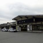 黒木五平餅店 - [2019/04]JR中央本線・南木曽駅