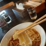106706348 - 幅広麺