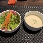Restaurant MATIERE - シャキシャキサラッダ